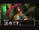 アイドルマスターシンデレラデュエリスト/エンドゲーム 1/3