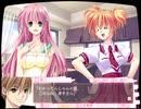 ままらぶ プレイ動画 第9話 Part1 涼子さん√