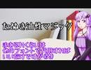 ゆかりさんの動画で使えるフリーフォント10選