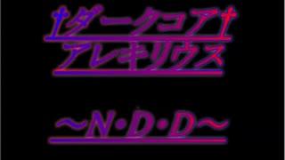 【フリゲ】DarkNecklofar イベントシーンまとめ part18