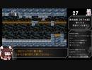 【hack9】ハッカーきりたん part4 【東北きりたん&イタコ実況】