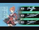 【艦これ】護衛せよ!船団輸送作戦【欧州編】E1-1甲【徹甲団】