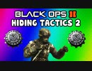 Black Ops 2 Funny Hiding Tactics Challenge (Glitch Trolling, Phone Call, Win/Fails, Funny Moments)