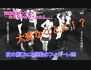 【MMD艦これ】艦フェス2020(夜)~フィナーレ~【紳士MMD】