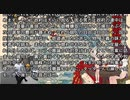 【東北きりたん朗読】夢野久作 ドグラ・マグラ 十九頁目