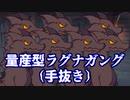 【SW2.0】開かれた世界3-7【ゆっくりTRPG】