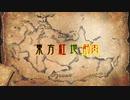 【東方卓遊偽】東方紅地筋【マッチョアネーム?】