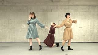 【ペペロンティーノ】恋愛裁判【踊ってみ