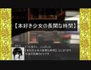 決闘先生ネギま!2 Episode:7-EX