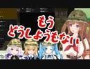 【PUBG 龍-序章-】 第1戦目各視点まとめ【はんぱない文化祭】