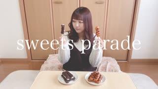 【ごん】sweets parade 踊ってみた【もう