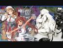 【実況】艦隊これくしょんPart242【E1甲 Sciroccoちゃん捜索隊】