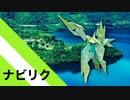 【折り紙】「ナビリク」 16枚【案内】/【origami】