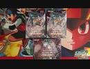 遊戯王海外版【Dragons of Legend:The Complete Series(ドラゴンズ オブ レジェンド:ザ コンプリート シリーズ)】ゆっくり開封の記録