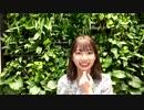【日向坂46】高本彩花 2020年11月22日その1