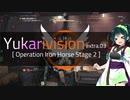 【Division2】Yukarivision extra act.03「第2レイド:アイアンホース ep:2」【ボイロ実況】