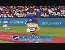 デレマスプロ野球 35試合目 横浜対ヤクルト24回戦 後半