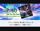 【DTX】Nail the Shit Down / Fear, and Loathing in Las Vegas