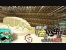 【週刊Minecraft】最強の匠【錬金術VS虫軍団】でカオス実況♯9!【4人実況】