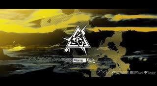 Operation Pyrite - Jason Walsh ft. Alan