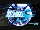 【MMD杯ZERO3予告動画】機動戦士ガンダムSEED -MMD Edition(仮)-【MMDガンダム】