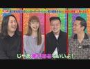ヨルヤン 2020/11/30放送分