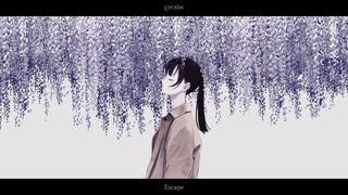 エスケープ / 初音ミク