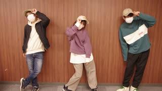 #70 西山宏太朗と土師亜文と米内佑希のハピラジ!