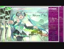 ryo(supersell) 初音ミク【メルト】高音質