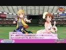 【シャニマス】実況シャニマスプロ野球 番外編part4【ペナント】