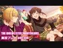 アイドルマスターシャイニーカラーズ【シャニマス】実況プレイpart356【茜色セレンディピティ】
