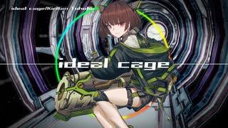 【AIきりたん】ideal cage【NEUTRINOオリ