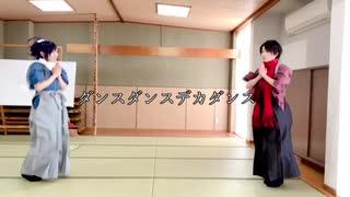 【コスプレ】沖田組で ダンスダンスデカダ