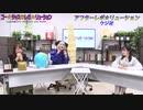 アフター☆レボ☆リューション 第61界