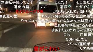 七原くん2020/11/30 移動 チャット枠 予