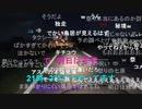 七原くん2020/11/30 移動 チャット枠 予定二時間⑥(完)