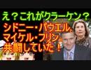 ゆっくり雑談 297回目(2020/12/1)