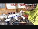 七原くん2020/11/30 月に一度の、おちょぼ祭り②