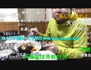 七原くん2020/11/30 月に一度の、おちょぼ祭り③