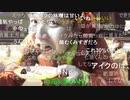 七原くん2020/11/30 月に一度の、おちょぼ祭り④