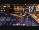 七原くん2020/11/30 月に一度の、おちょぼ祭り⑥(完)