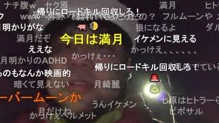 七原くん2020/11/30 帰り 二時間 チャッ