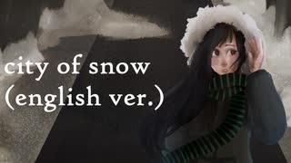 【AVANNA】City of Snow【オリジナル】