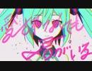 【プロセカ】愛されなくても君がいる EXPERT フルコン プロジェクトセカイ カラフルステージ! feat.初音ミク【プレイ動画】