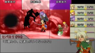 【ボイロTRPG】惑星と月と愛の剣世界 2-7