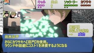 【シノビガミ】よんくちでRE:Twilight/Pha