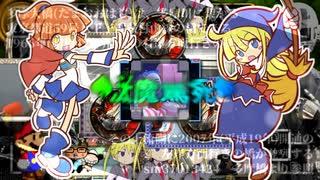 ♠汰魔罵死♠