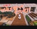 【Minecraft】リトルメイドってすごいぜ!!【一分解説】