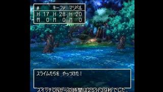【TAS】重大発表あり DQ7 エデンの戦士