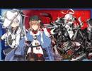 【実況】艦隊これくしょんPart244【E3-3甲 突破に挑戦】